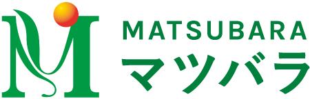 株式会社松原 マツバラ ロゴ